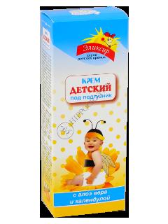 Эликсир крем-бальзам детский под подгузник Алоэ-вера + Календула