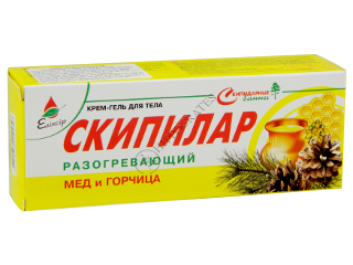 Эликсир Скипилар крем-гель  разогревающий с мёдом и горчицей