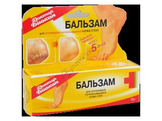 Biokon Doktor Biokon balsam pentru picioare contra crapaturilor