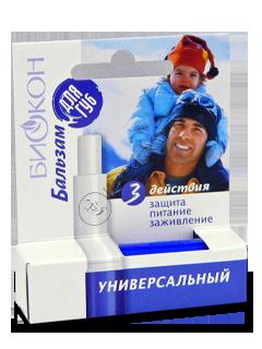 Биокон Бальзам для губ Универсальный 4,6 г