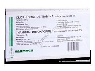 Тиамина гидрохлорид