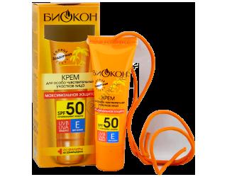 Биокон Солнце SPF 50 Крем для чувствительных участков лица