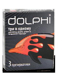 Презервативы Долфи 3 в 1 № 3