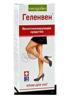 Геленвен крем для ног