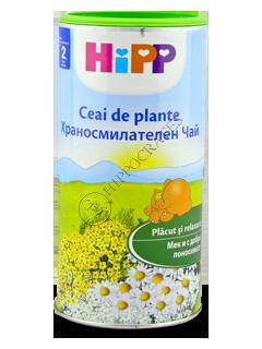 ХИПП Чай Травяной (2 месяца)
