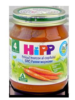 HIPP Piure de legume, primul Morcov (4 luni)