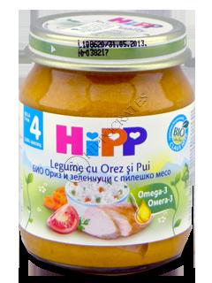 ХИПП Пюре с Рисом и овощами (4 месяца)