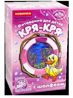 Fitobaie pentru copii Kria-Kria №3 cu salvie