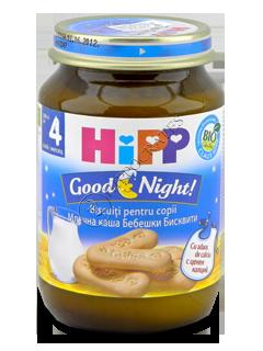 HIPP Piure cu lapte Good Night (4 luni)