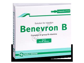 Беневрон B