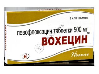 Vohecin