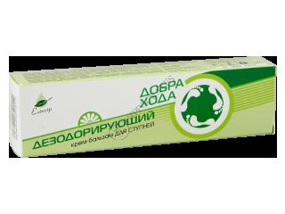 Эликсир Добра Хода крем-бальзам для ступней дезодорирующий