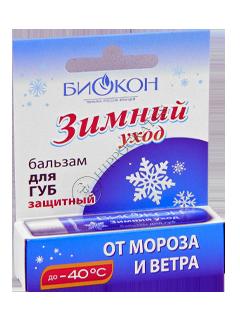 Биокон Бальзам для губ Зимний Уход