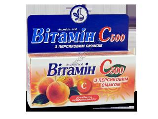 Аскорбиновая кислота (витамин С) персик