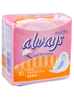 Always Sensitiv Ultra Plus