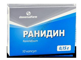 Ранидин