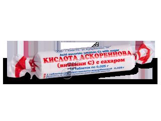 Аскорбиновая кислота (витамин С) с сахаром