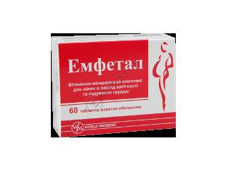 Емфетал
