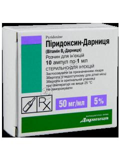 Пиридоксин-Дарница
