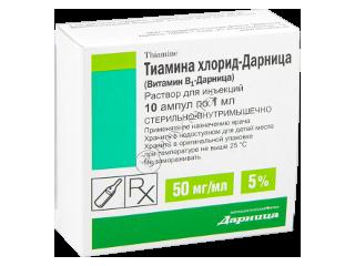 Тиамина хлоргидрат-Дарница
