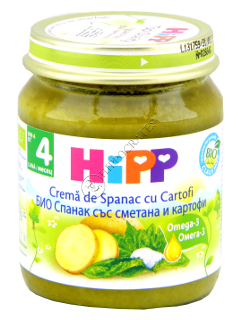 ХИПП Пюре крем со Шпинатом и картофелем (4 месяца)