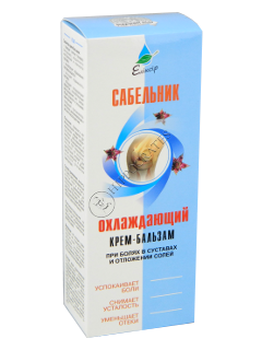 Эликсир Сабельник крем-бальзам охлаждающий для суставов