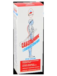 Эликсир Сабельник с Глюкозамином крем-бальзам противовоспалительный