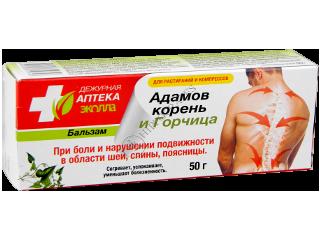 Биокон Дежурная аптека Адамов корень и Горчица бальзам при болях в шее, спине,пояснице