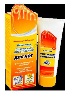 Biokon Doktor Biokon crema pentru picioare emolienta, nutritiva