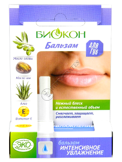 Биокон Бальзам для губ Интенсивное увлажнение