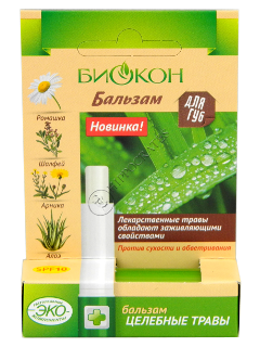 Биокон Бальзам для губ Целебные травы