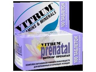 Витрум Пренатал