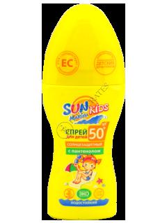 Biokon SPF 50+ SUN Marina Kids spray pentru bronz  pentru copii