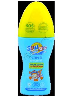 Biokon SUN Marina Kids spray dupa plaja pentru copii