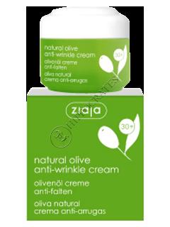 Зиажа Natural Olive крем против морщин для сухой и нормальной кожи 30+