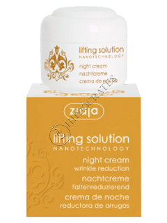Ziaja Lifting solution Crema de noapte lifting (40+)
