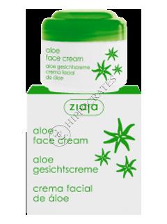 Зиажа Aloe крем для лица для нормальной и сухой кожи 50мл