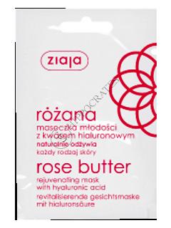 Зиажа Rose butter маска для лица с омолаживающим эффектом в пакетике (30+) 7мл