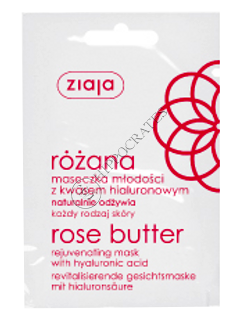 Ziaja Rose butter Masca  cu efect de întinerire (30+)