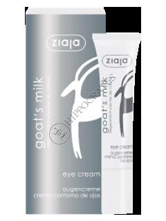 Зиажа Goat`s milk крем вокруг глаз для сухой кожи 15 мл