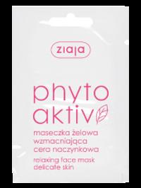 Зиажа PhytoActiv маска для лица в пакетике 7мл