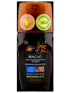 Биокон Солнце SPF 10 масло-спрей для интенсивного загара