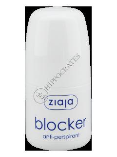 Зиажа Антиперспирант roll-on Blocker 60мл