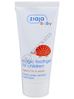 Зиажа Baby зубная паста детская