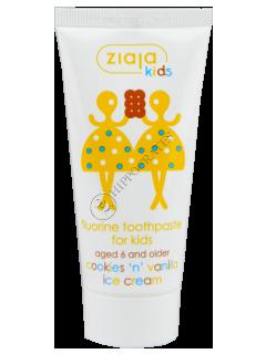 Зиажа Kids зубная паста детская