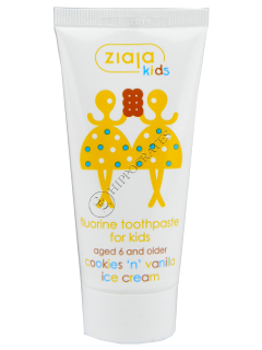 Зиажа Kids зубная паста детская 50мл