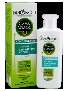 Biokon Sila Volos conditioner contra caderii parului