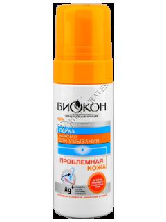 Biokon Ten problematic Spuma pentru spalarea fetei