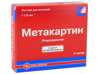 Metacartin