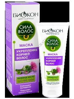 Biokon Sila Volos Ulei de Brusture masca pentru intarirea radacinilor parului
